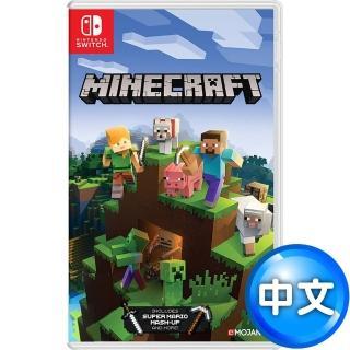 【Nintendo 任天堂】NS Switch 當個創世神 我的世界 Minecraft(-中英文版)