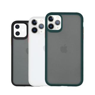 【WIZ】iPhone 11 Pro磨砂保護殼(手機保護殼套)
