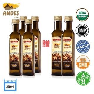 【Andes安地斯】有機100%秘魯印加果油(250mlx6瓶)
