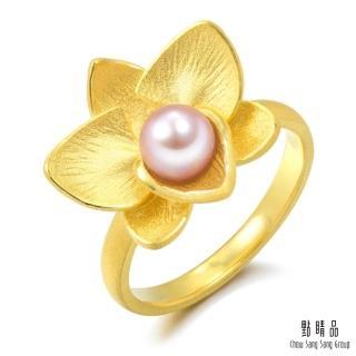 【點睛品】蘭花珍珠黃金戒指_計價黃金
