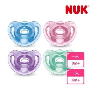 【NUK】SENSITIVE全矽膠安撫奶嘴1入(4色可選)