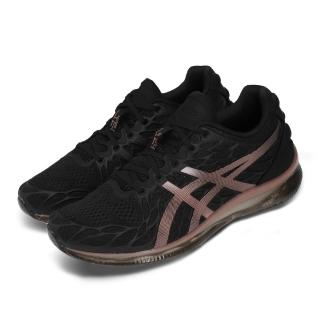 【asics 亞瑟士】慢跑鞋 Gel-Quantum 運動 女鞋 亞瑟士 路跑 馬拉松 輕量 透氣 高階款 黑 粉(1022A161001)