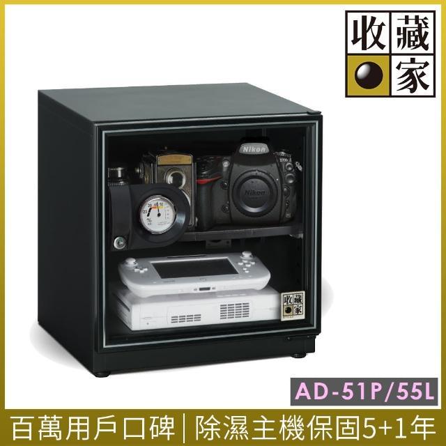【收藏家】55公升暢銷經典型電子防潮箱
