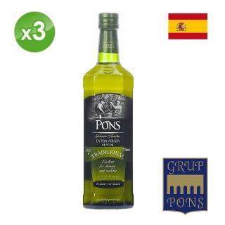 【PONS 龐世】特級冷壓橄欖油 750ML(三入組)