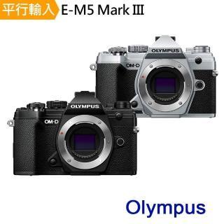 【OLYMPUS】OLYMPUS E-M5 MARK III 單機身(中文平輸)