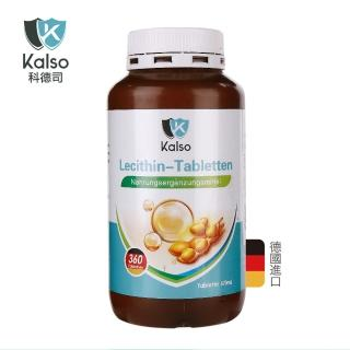 【Kalso 科德司】大豆卵磷脂錠 360錠