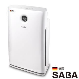德國SABA紫外線光觸媒清淨機(防疫升級)