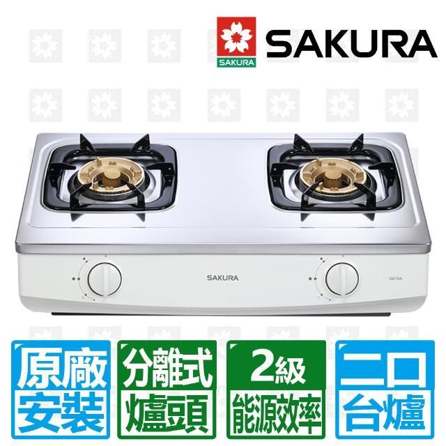 【送5%mo幣-櫻花】二口傳統安全台爐G-615AS(限北北基送原廠基本安裝)/