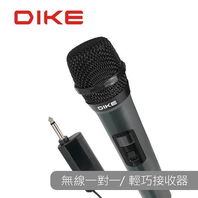 【DIKE】DVM150