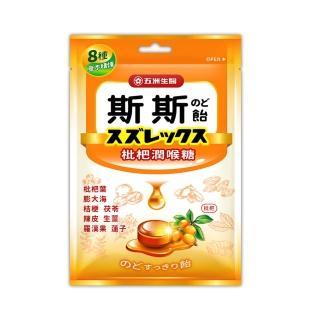 【五洲生醫】斯斯枇杷潤喉糖(量販包)