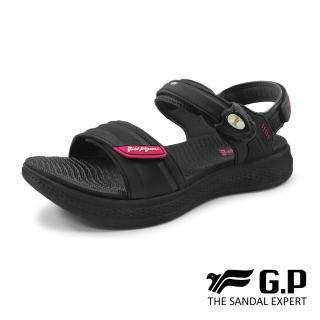 【G.P】女款輕量緩震磁扣涼鞋G0755W-黑桃色(SIZE:36-39 共二色)