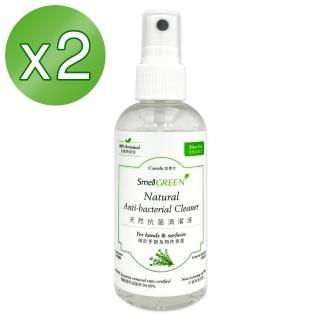 【S.C. JOHNSON 莊臣】SmellGREENR 天然抗菌清潔液100ml X2瓶(抗菌專家)