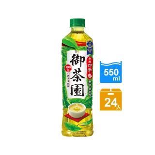【御茶園】四季春550ml(24入/箱)