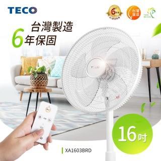 【TECO 東元xMOMO獨家】獨家靜音款16吋DC節能遙控風扇(XA1603BRD)