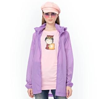 【NOFAH】夏天首選輕薄抗UV防曬外套(煙薰紫)