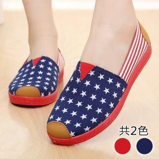 【K.W.】幸運驚喜星星撞條圖騰休閒鞋(共2色)