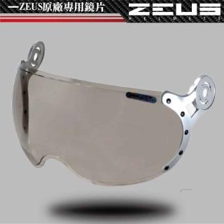 【ZEUS】130A 382C 383A W鏡片 一般色(機車│安全帽專用│抗UV│強化安全│抗刮耐磨│護目鏡│MIT)