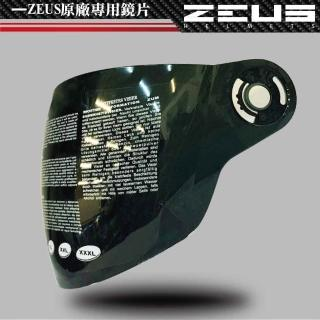 【ZEUS】210B 長鏡片  一般色(機車│安全帽專用│抗UV│強化安全│抗刮耐磨│護目鏡│MIT)