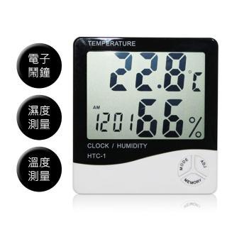 【台灣霓虹】大螢幕室內溫度濕度計帶電子鬧鐘