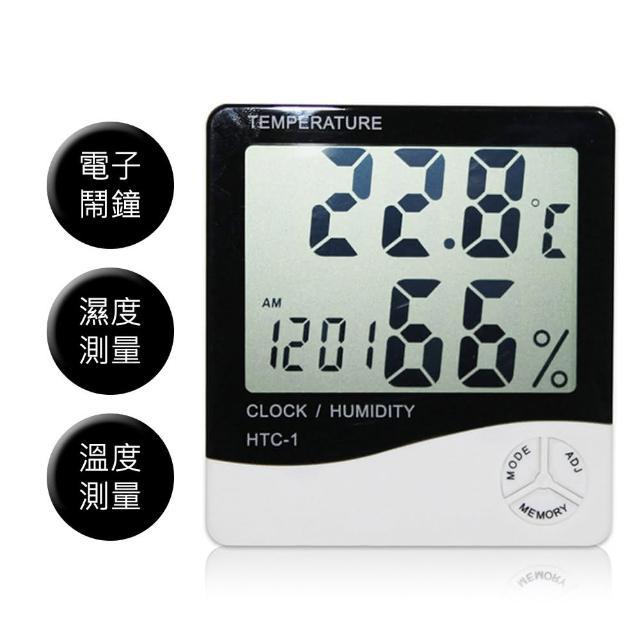 【台灣霓虹】大螢幕室內溫度濕度計帶電子鬧鐘/