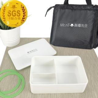 【Mr.nT 無毒先生】安心無毒耐熱餐盒保溫袋組