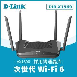 【D-Link】友訊★DIR-X1560 AX1500 WIFI6 博通晶片 雙頻無線路由器 wifi分享器 電競路由器(支援IPHONE12)