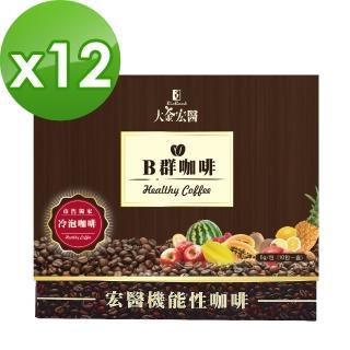 【宏醫生技】B群機能咖啡超值限量組(12盒)