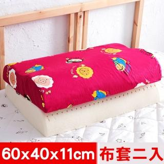 【奶油獅】同樂會系列-乳膠記憶大枕專用100%純棉工學枕頭套(莓果紅二入)