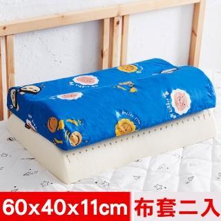 【奶油獅】同樂會系列-乳膠記憶大枕專用100%純棉工學枕頭套(宇宙藍二入)