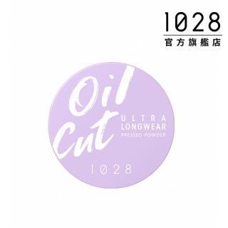【1028】Oil Cut!超吸油蜜粉餅(3色任選)