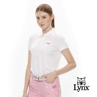 【Lynx Golf】女款經典配色Logo繡字短袖POLO衫(白色)