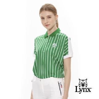 【Lynx Golf】女款吸汗速乾涼感舒適寬版棒球條紋服短袖POLO衫(綠色)