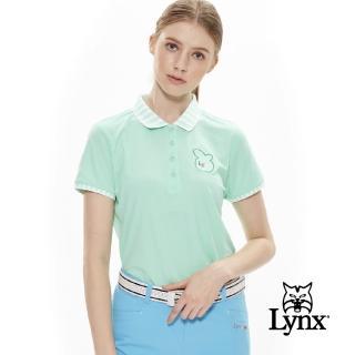 【Lynx Golf】女款合身版涼感蘋果繡花短袖POLO衫(淺綠色)