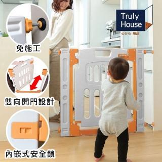 【Truly House】嬰幼兒童安全防護門欄/寵物門欄/圍欄/幼兒/狗/貓/安全/樓梯防護欄