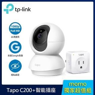 智能插座省電組【TP-Link】Tapo C200 wifi無線智慧可旋轉高清網路攝影機(公司貨)
