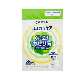 【可爾必思】可欣可雅 C-23加氏乳酸桿菌(60粒/袋)