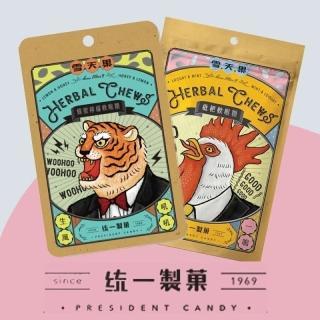 【統一製果】Hau Max Q雪天果軟喉糖60gx6入(枇杷口味/蜂蜜檸檬口味)
