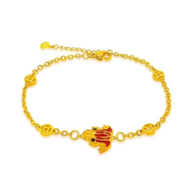 【A+】細款唯美 9999純黃金墜手鍊-0.03-0.05錢±2厘(17選1)