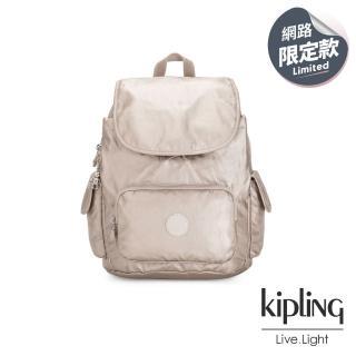 【KIPLING】都會時尚霧玫瑰金拉鍊掀蓋後背包-CITY PACK S
