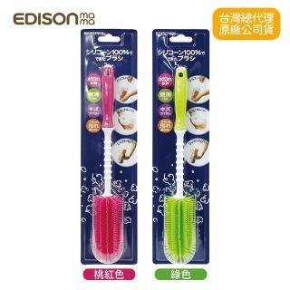 【EDISON 愛迪生】奶瓶杯子專用刷