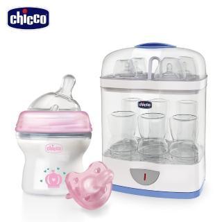 【Chicco】2合1電子蒸氣消毒鍋+天然母感PP奶瓶+矽膠安撫奶嘴組