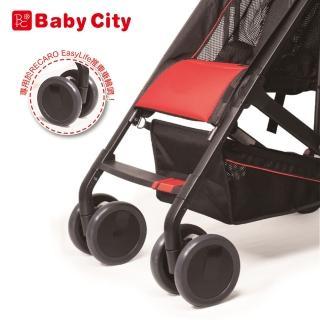 【Baby City 娃娃城】車輪保護套(8入)