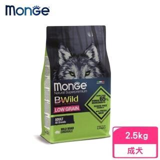 【monge 瑪恩吉】BWILD真野低穀-成犬配方(山豬肉)2.5kg