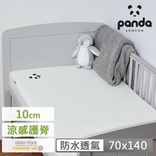 【英國Panda】甜夢嬰兒床墊-70x140(10cm厚實護脊 涼感透氣不悶熱)