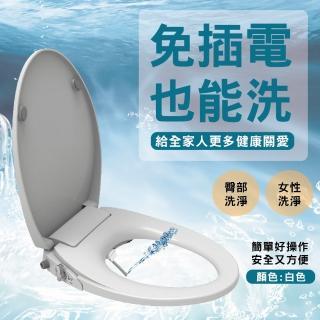 【洗樂適衛浴CERAX】免插電洗淨緩降便蓋(A1002)