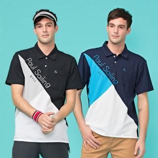 【PAUL SAILING】獨家設計拼接排汗短袖POLO衫(兩色)