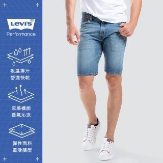 【LEVIS】男款 505寬鬆直筒牛仔短褲 / Cool Jeans 輕彈有型 / 水藍刷白-熱銷單品