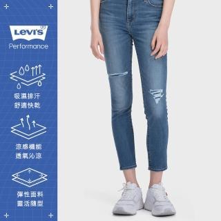 【LEVIS】女款 721 高腰緊身窄管彈性牛仔褲 / Cool Jeans涼爽舒適 / 刷破細節 / 及踝款-熱銷單品