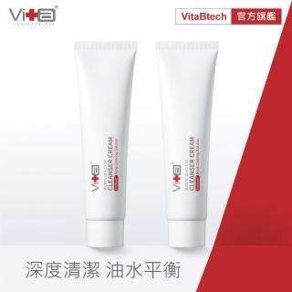 【Swissvita 薇佳】微晶3D全能洗顏霜VB升級版100g 2入(全新升級版)