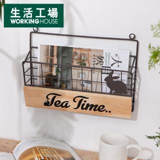 【生活工場】午茶兔信插架